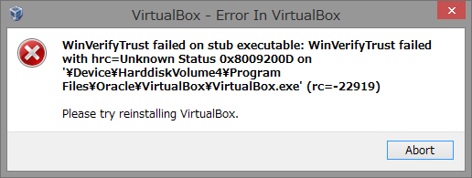 virtualbox_rc22919